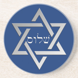 Silver Star of David with Shalom in Hebrew Coaster
