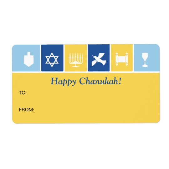 Simple Hanukkah Icons Gift Label Shipping Label