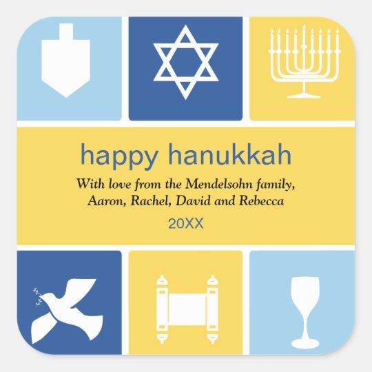 Simple Hanukkah Icons Sticker