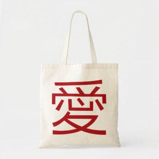 Simple Minimalist Chinese Love Red Wedding Symbol Tote Bag