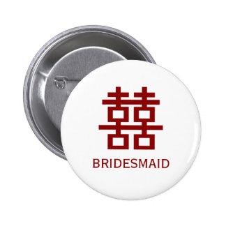 Simple Minimalist Double Happiness Chinese Wedding 2 Inch Round Button