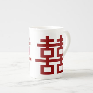 Simple Minimalist Double Happiness Chinese Wedding Tea Cup