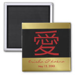 Simple Modern Chic Chinese Ai Love Save The Date Square Magnet