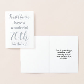 Simple Silver Foil 70th Birthday Greeting Card