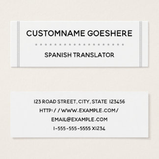 Simple Spanish Translator Business Card