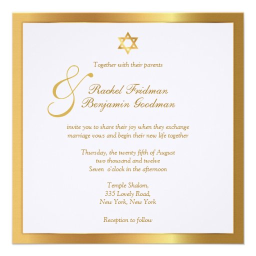 Simply Gold - Jewish Wedding Invitation
