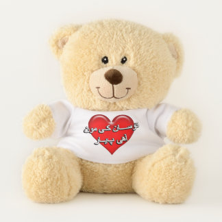 Sindhi I Love You Red Heart Teddy Bear