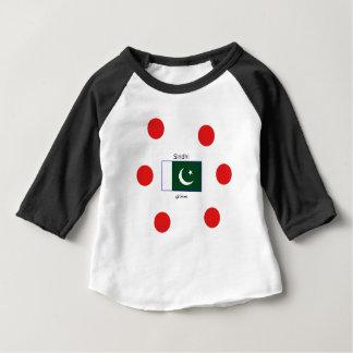 Sindhi Language And Pakistan Flag Design Baby T-Shirt
