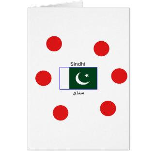 Sindhi Language And Pakistan Flag Design Card