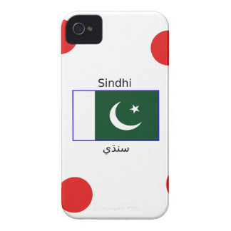 Sindhi Language And Pakistan Flag Design iPhone 4 Case-Mate Case