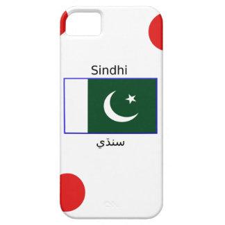 Sindhi Language And Pakistan Flag Design iPhone 5 Case