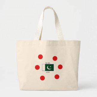 Sindhi Language And Pakistan Flag Design Large Tote Bag