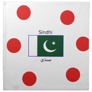 Sindhi Language And Pakistan Flag Design Napkin