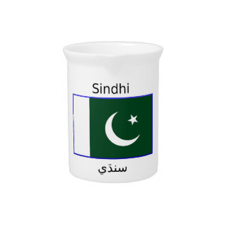 Sindhi Language And Pakistan Flag Design Pitcher