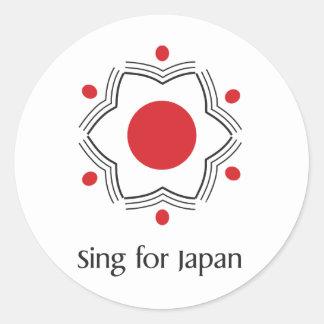 Sing for Japan - logo merchandise Round Sticker