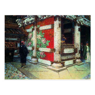 Sinto Temple in Nikko by Vasily Vereshchagin Postcard