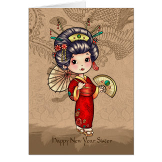 Sister Chinese New Year, Year Of The Snake, Cute G Greeting Card