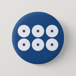 Six coins for the Sanada family 2 Inch Round Button