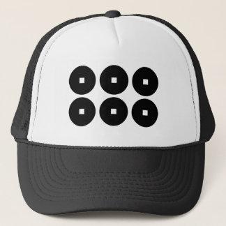 Six sentence sen trucker hat