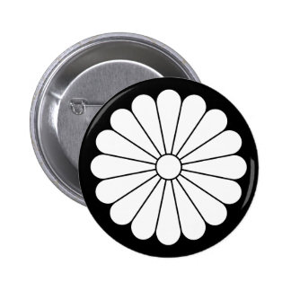 Sixteen-petaled chrysanthemum 2 inch round button