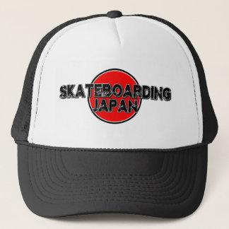 Skateboarding Japan Lucky Strike Trucker Hat
