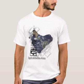Skeptic Media Skates World T-Shirt