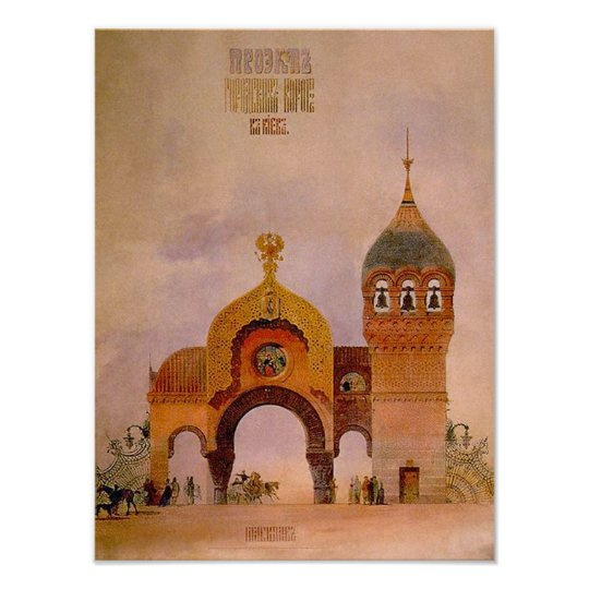 Sketch of a gate in Kiev Poster