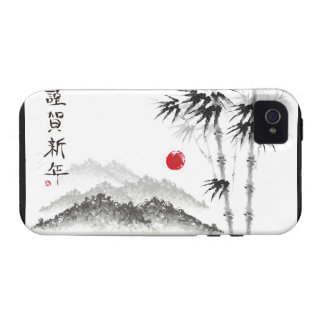 Sketch of Scenery Vibe iPhone 4 Case