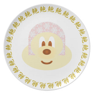 Ski Hat 鮑 鮑 Melamine Plate - Chinese Text