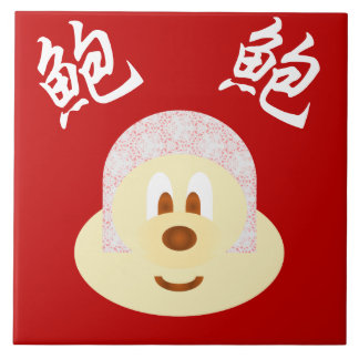 "Ski Hat 鲍 鲍 Large (6"" X 6"") Ceramic Photo Tile"