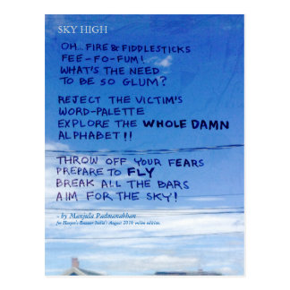 SKY HIGH POEM POSTCARD