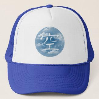Sky Kanji Hat