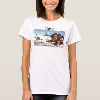 skydiving-logo, I DID IT! T-Shirt