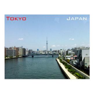 Skytree and Tokyo Postcard