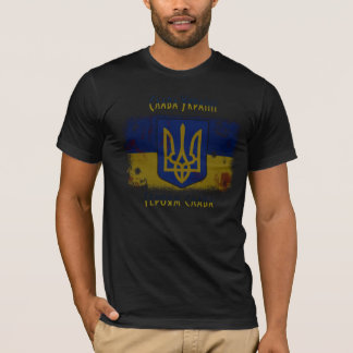 SLAVA UKRAINI - Glory to Ukraine T-Shirt