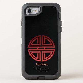 Sleek Red Round Chinese Longevity Motif OtterBox Defender iPhone 8/7 Case