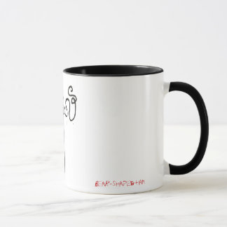 Slender Man But not so scary Mug