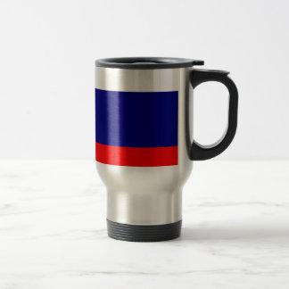 Slovakia Flag Travel Mug