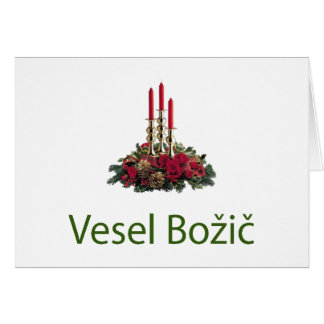 Slovenian Christmas Card