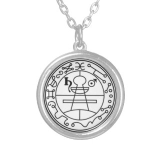 Small Bathed Necklace the Silver Stamp Salomon