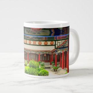 Small Wild Goose Temple, China Giant Coffee Mug
