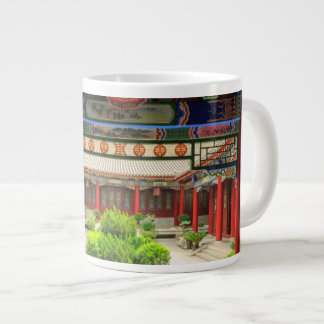 Small Wild Goose Temple, China Large Coffee Mug