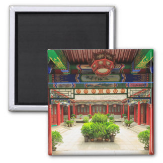 Small Wild Goose Temple, China Square Magnet