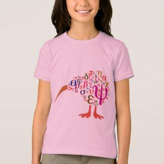 Smart Kiwi T-Shirt