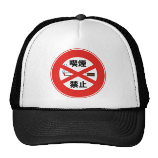 Smoking prohibition hats