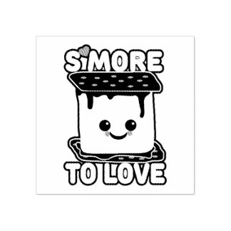 Smore to Love Rubber Stamp
