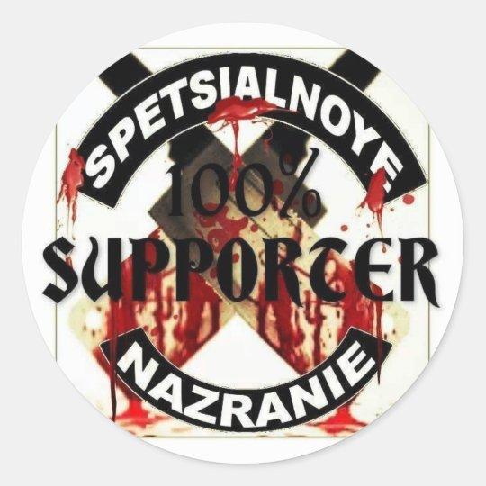 SN Supporter Classic Round Sticker
