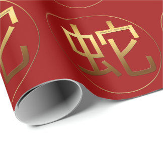 Snake Year Gold embossed effect Symbol Wrapping P Wrapping Paper