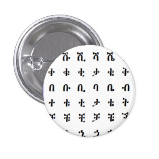 Snapshot Letters of The Ethiopian Alphabet 1 Inch Round Button