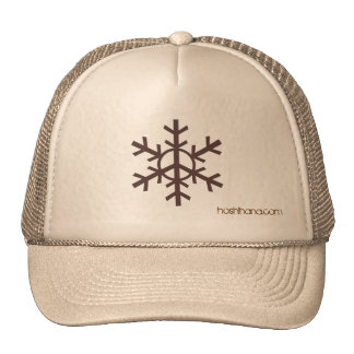 Snow Peacebrown, hoshihana.com Trucker Hat